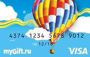 Visa mobile  50