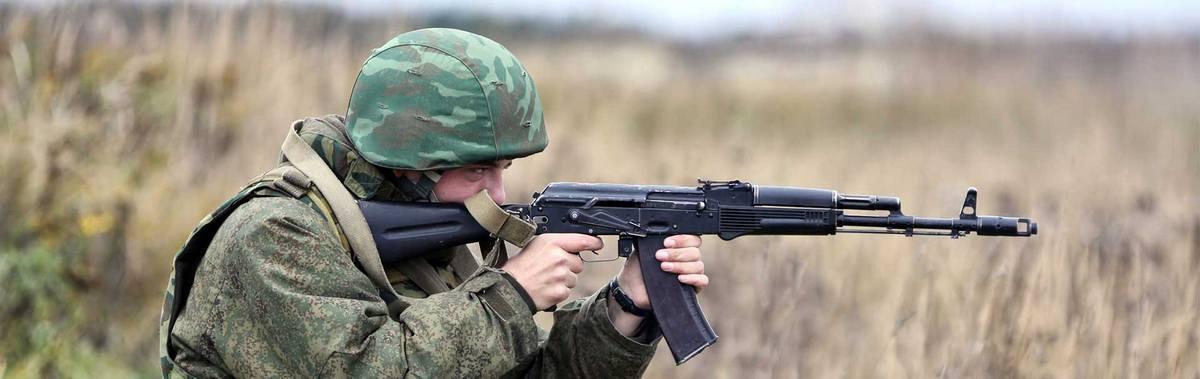 Подарочный сертификат Стрельба из Автомата Калашникова СХП