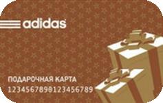 04f5180f картинка Подарочная карта Adidas в интернет-магазине подарочных сертификатов  Дарить Легко.