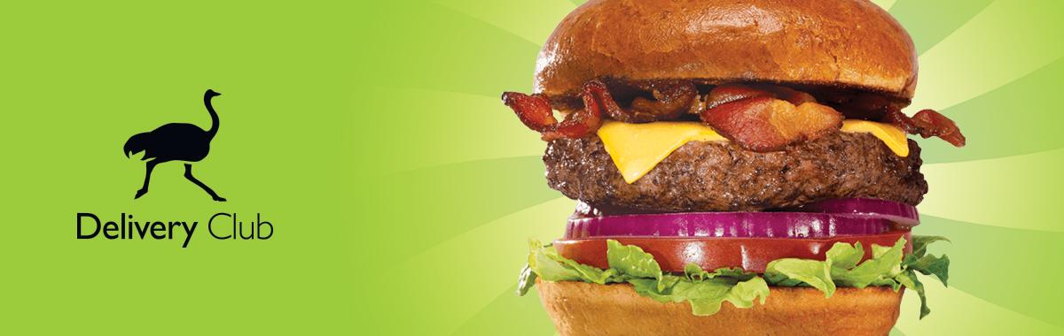 Подарочный сертификат Delivery ClubПодарочные карты и сертификаты<br>Delivery Club – это тысячи ресторанов в одном мобильном приложении, всегда актуальное меню и никаких наценок. Заказывайте еду из любимых ресторанов на работу, в офис или к друзьям и наслаждайтесь максимально удобным сервисом! Любые блюда привезут в удобно...<br><br>Номинал: 1000<br>Тип подарка: Электронный<br>Город (для эмоций): None<br>Как воспользоваться?: &lt;h2&gt;&lt;/h2&gt;<br>Что будет происходить?: None<br>Количество участников: None<br>Сезонность: None<br>Продолжительность: None<br>Где проходит?: None<br>Вид эмоций: None<br>Для кого: None<br>Повод: None