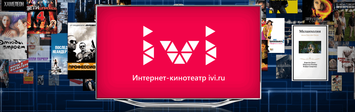 Подарочная карта iVi на 3 месяца подпискиПодписки<br>ivi.ru первый в России видеосервис с лицензионным полнометражным контентом. У нас Вы сможете смотреть фильмы онлайн в высоком качестве как бесплатно, так и на платной основе.<br><br>Номинал: 999<br>Тип подарка: Электронный<br>Город (для эмоций): None<br>Как воспользоваться?: &lt;b&gt;Активация сертификатов на разных устройствах без регистрации&lt;/b&gt;&lt;br&gt;<br>Что будет происходить?: None<br>Количество участников: None<br>Сезонность: None<br>Продолжительность: None<br>Где проходит?: None<br>Вид эмоций: None<br>Для кого: None<br>Повод: None