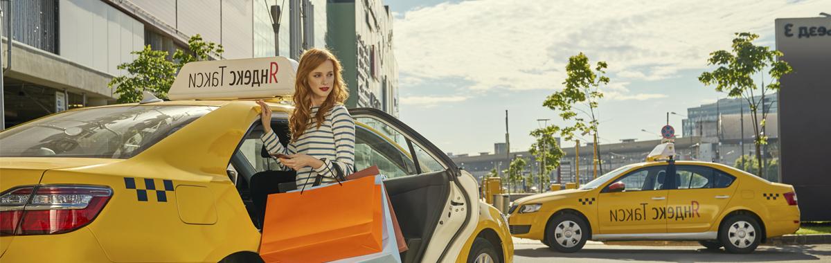 Подарочный сертификат Яндекс ТаксиНовый год<br>Яндекс.Такси — это сервис, который позволяет быстро вызвать официальное такси без звонка диспетчеру и следить за выполнением заказа на карте. Заказать такси можно на сайте или через мобильное приложение для смартфонов. Среднее время подачи машины — 4-5 ми...<br><br>Номинал: 200<br>Тип подарка: Электронный<br>Город (для эмоций): None<br>Как воспользоваться?: &lt;h2&gt;&lt;/h2&gt;<br>Что будет происходить?: None<br>Количество участников: None<br>Сезонность: None<br>Продолжительность: None<br>Где проходит?: None<br>Вид эмоций: None<br>Для кого: None<br>Повод: None