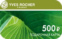 Подарочная карта Yves RocherКосметика<br>Подарочные сертификаты «Yves Rocher» номиналами 500, 1000, 1500 и 3000 рублей дают право потребителю приобрести во всех бутиках Yves Rocher товары, из имеющихся в наличии, на сумму, равную номиналу.<br><br>Номинал: 500<br>Тип подарка: Физический<br>Город (для эмоций): None<br>Как воспользоваться?: None<br>Что будет происходить?: None<br>Количество участников: None<br>Сезонность: None<br>Продолжительность: None<br>Где проходит?: None<br>Вид эмоций: None<br>Для кого: None<br>Повод: None