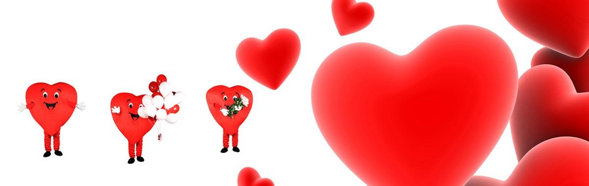 Сердце-курьер