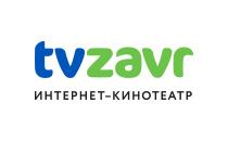 картинка Сертификат на подписку tvzavr+ в интернет-магазине подарочных сертификатов Дарить Легко.