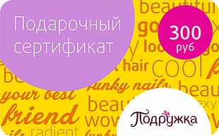 Купить корейскую косметику в интернет магазине в ростове на дону ооо эколаборатория косметика купить
